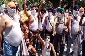 transporters protest in ludhiana