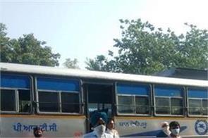 sangrur  buses  deputy commissioner  immigrants