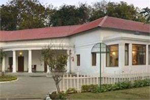 gymkhana club delhi