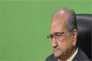 supreme court bhupinder singh chudasma election not canceled