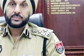 police commissioner jalandhar