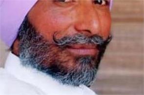 jalandhar curfew congress leader murder