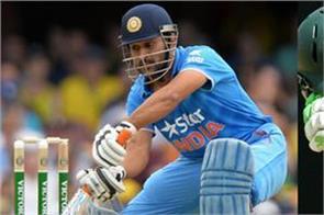 wicketkeeper batsmen with highest score in odis