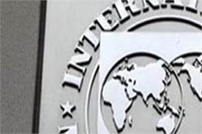 imf approves  nepal covid 19 pandemic