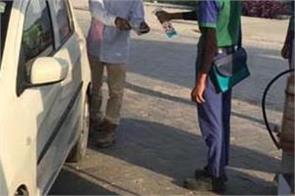 coronavirus hoshiarpur curfew petrol pump sanitizer