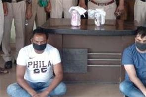 8 lakh  fake currency  2 peoples arrested