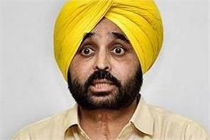 alcohol electricity bills bhagwant mann government of punjab
