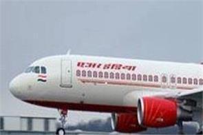 london to amritsar flight