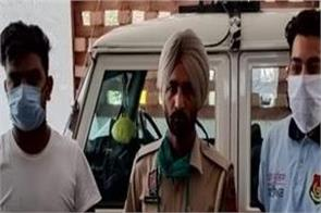 patiala  police  online fraud  arrested