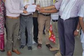 private schools  protests  mafia