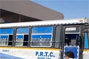 punjab bus service start