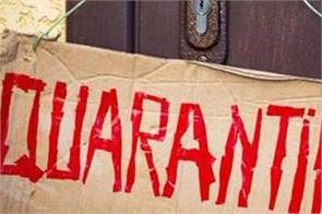 allegations of mismanagement by quarantined family members