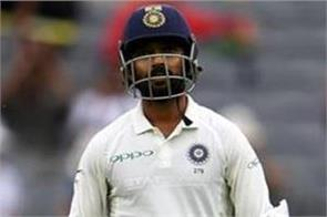 ajinkya rahane central government relief fund decision for