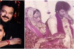 anil kapoor had tears in his eyes when he saw sunita kapoor as his bride