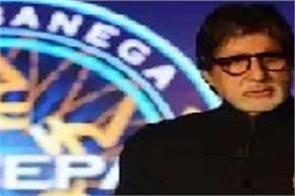 kbc12 registration question no three online for kbc apply from sonyliv