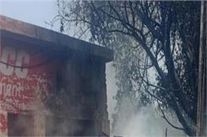 nabha  scrap  warehouse  fire