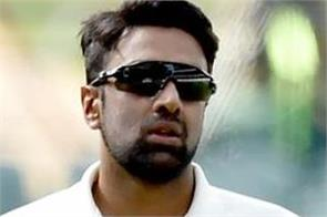 ashwin feels putting saliva on the ball is a habit and take some practice