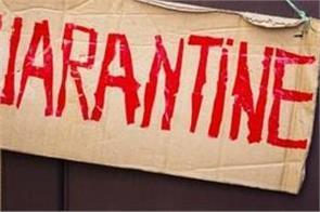 quarantine new directions for prisoners