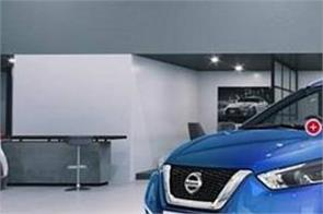 nissan india launches virtual showroom