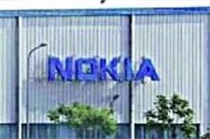 nokia plant in tamil nadu locked 42 employees found corona positive