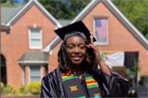 college cancel graduation daughter