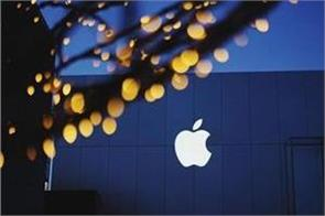 9 apple units shifted to india from china during covid period