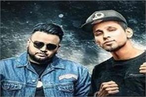 kambi rajpuria upcoming song   ik sahiba   poster released