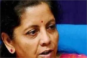 government banks nirmala sitharaman approved loans