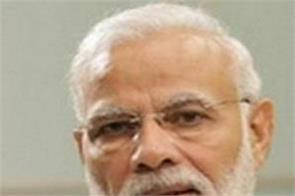 narendra modi will video conferencing with all the cms tomorrow