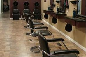 health department issues advisory for salons