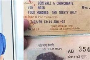 mumbai local train ticket of sonu sood got viral