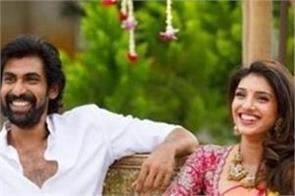 rana daggubati gets engaged to girlfriend miheeka bajaj