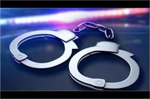 senior congress leader arrested