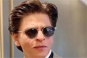shah rukh khan give task to his fans