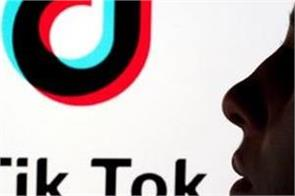 tiktok users videos removed