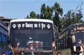 gurdaspur  private transport owners  demonstration