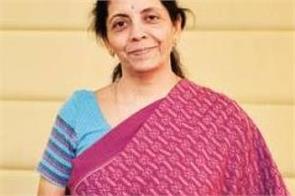 fm nirmala sitharaman press conference 4