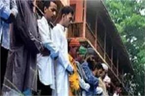 indore country covid 19 eid namaz 300 years