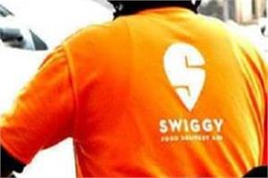 swiggy will lay off 1100 employees