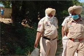 corpses  dirba mandi  police  rajbaha