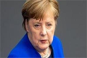 germany  angela merkel  g7 meeting