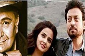 pakistani artist gave tribute to bollywood irrfan khan and rishi kapoor