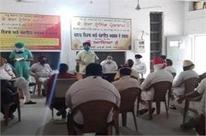 sarpanch of block bhogpur held a meeting and thanked the government