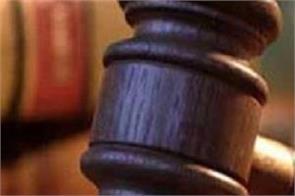shimla ppe kit scam ajay kumar gupta conditional bail