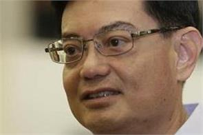 singapore   heng swee keat  financial condition