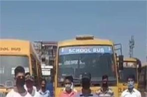 pathankot  school bus drivers  employment  government  demand