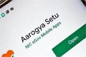 aarogya setu app  jio phone