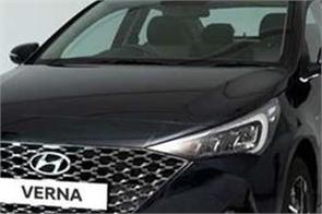 2020 hyundai verna launched in india