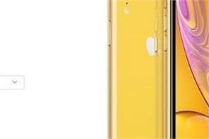 apple begins selling refurbished iphone xr