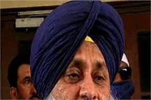 artificial seed congress sukhbir badal zira